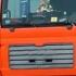 LKW, Nutzfahrzeuge & Anhänger Forum